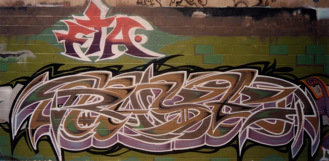 Raseone_1999_FeedThemArt